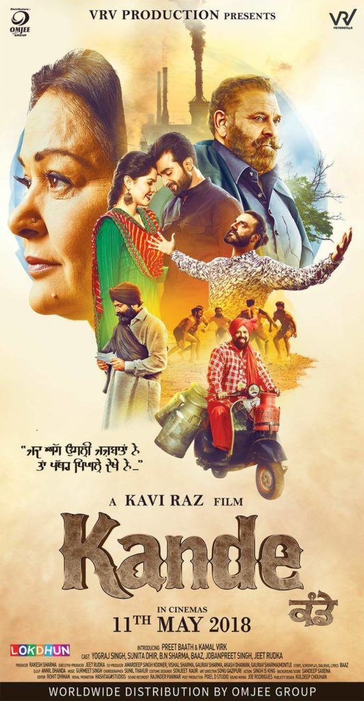 Kande Movie Poster