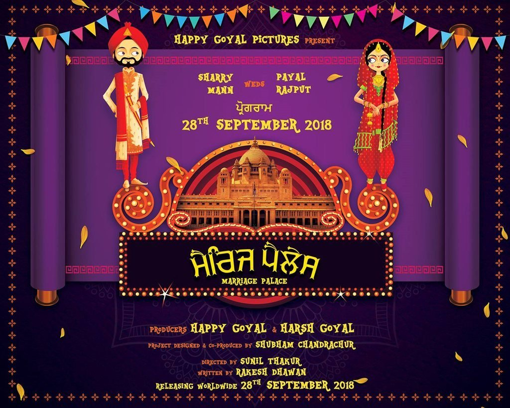 Marriage Palace Punjabi Movie Full Star Cast & Crew, Songs, Story, Release Date, Wiki: Sharry Mann, Payal Rajput