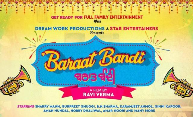 BARAAT BANDI MOVIE FULL STAR CAST & CREW, WIKI, STORY, RELEASE DATE, SONGS, SHARRY MANN