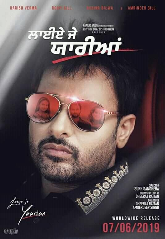 laiye je yaarian amrinder gill movie