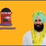Atam Nagar MLA Simarjit Singh Bains