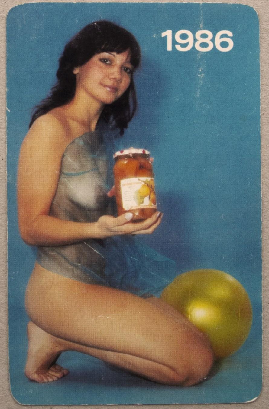 Kártyanaptár, 1986. Fotó: Eperjesi Ágnes.