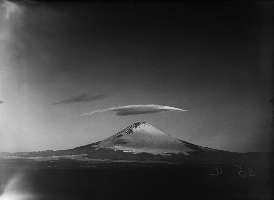 Masanao Abe, Cloud Photograph 133, 14 February 1933, 7:07 am
