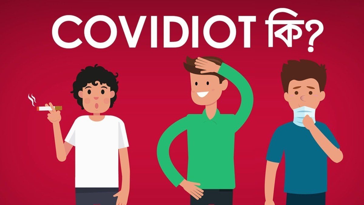 A compact list on how to be a Covidiot