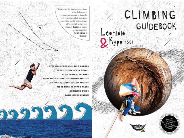 Leonidio&Kyparissi Climbing Guidebook