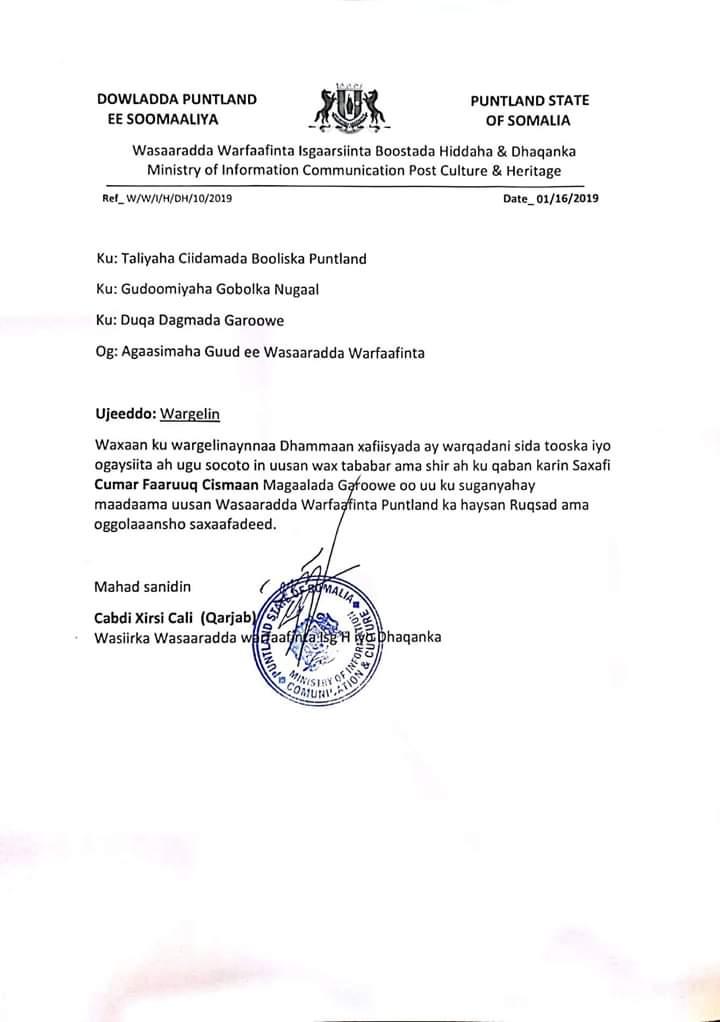 Puntland: Cumar Faaruuq oo laga mamnuucay in uu shirar ku qabto Garoowe
