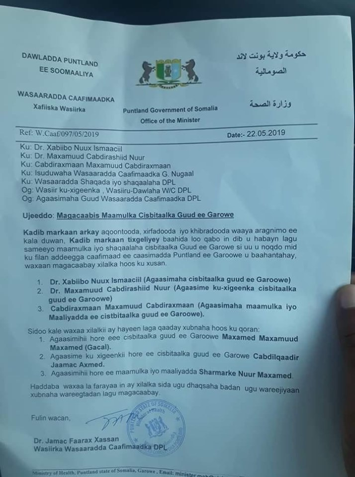Dikreeto: Maamulkii isbitaalka guud ee Garoowe oo la beddelay