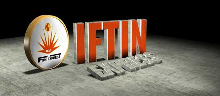 IFTIN EXPRESS – SOMALIA CATEGORICALLY DENIES AND DENOUNCES FALSE ALLEGATIONS