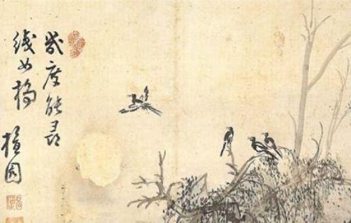 Titolo la recensione del libro la danzatrice di Seul con scritte coreane e illustrazioni varie