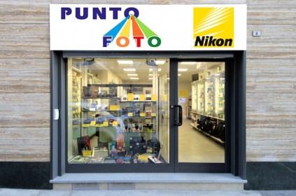 Foto dell'esterno negozio