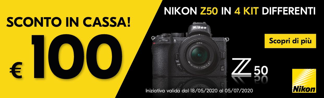 promo-z50__1242x375