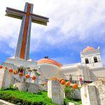 El Santuario Nuestra Señora de las Mercedes en La Vega