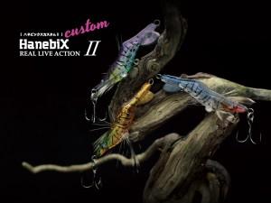 LITTLE JACK - Hanebix Custom II 35mm 2,5g