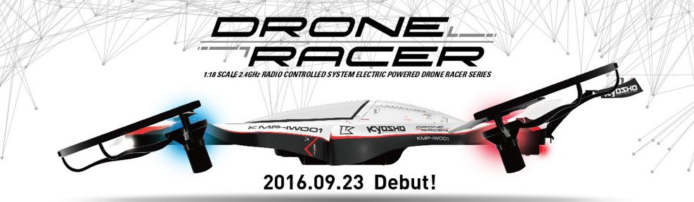 Kyosho Drono Racer Series