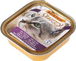 Znalezione obrazy dla zapytania STUZZY CAT