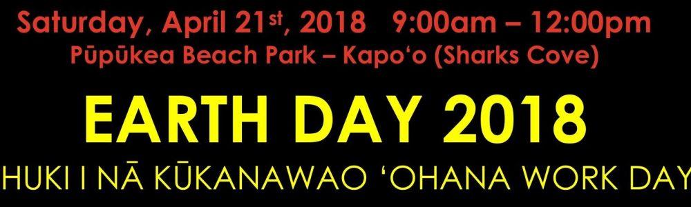 Earth Day Community 'Ohana Work Day!