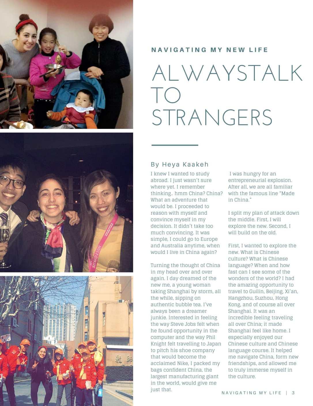 Heya_LEAP_Shanghai_story-3