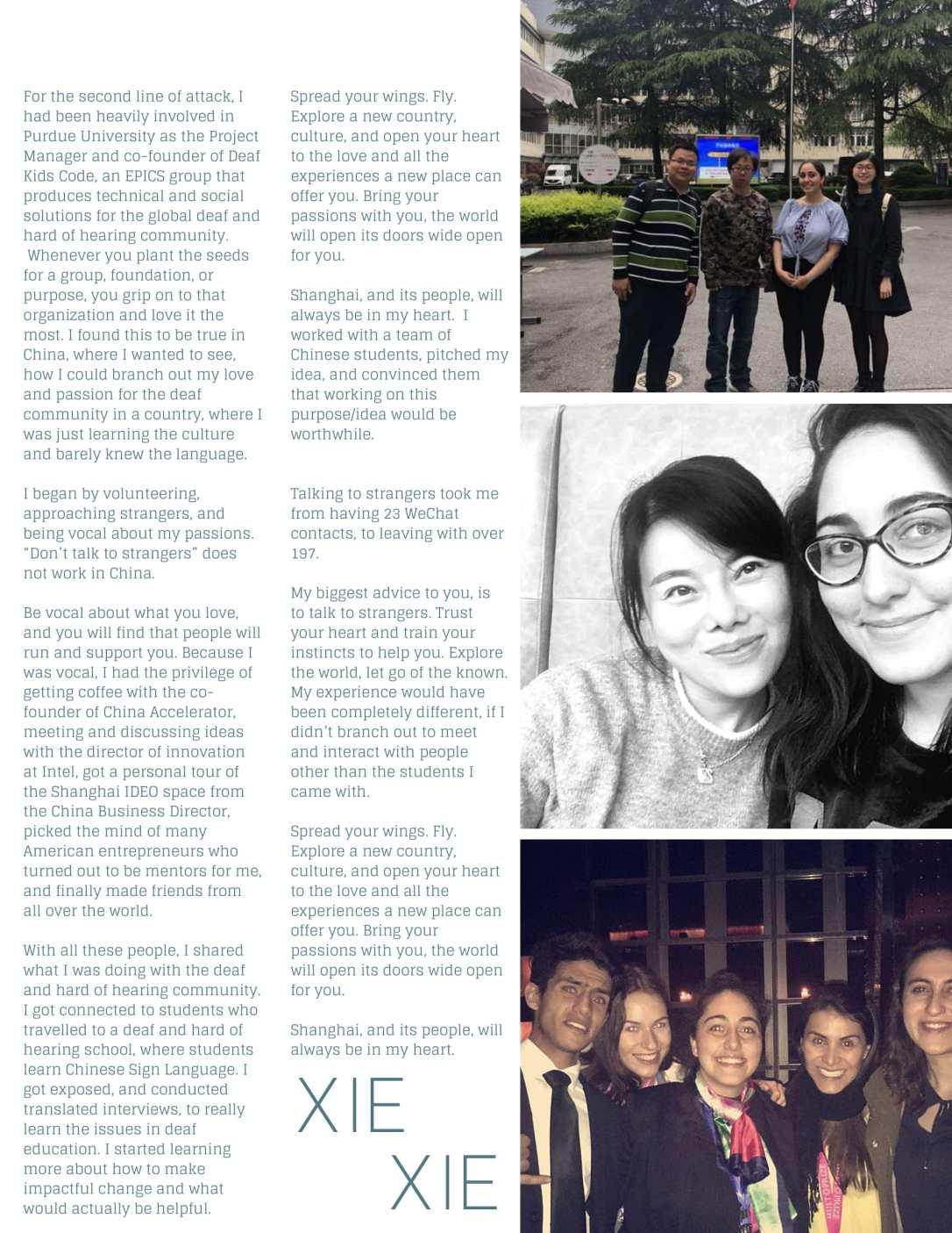 Heya_LEAP_Shanghai_story-4
