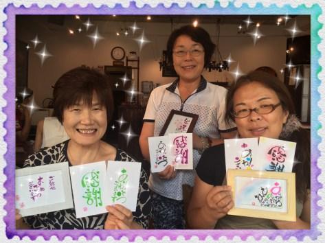伊平さん、八代さん、堀さん 8月5日初級
