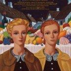 バベットの晩餐会(1989)