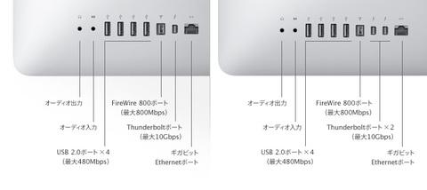 specs_connections20110426.jpg