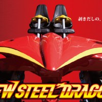 B&M Trains Bestowed Upon Steel Dragon 2000