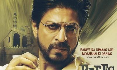 Shah Rukh Khan's Raees Official Trailer