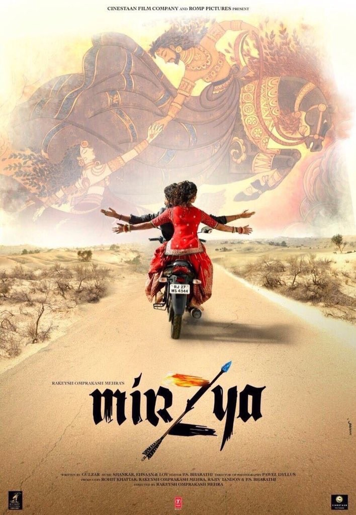 Mirzya Official Poster Starring Harshvardhan Kapoor and Saiyami Kher