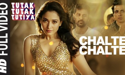 Chalte Chalte Lyrical Video Song | Tutak Tutak Tutiya