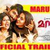 Marupady Official Trailer   Rahman,Bhama & Baby Nayantara   Directed by V.M Vinu