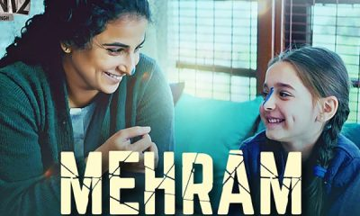 Mehram Video Song From Kahaani 2 HD