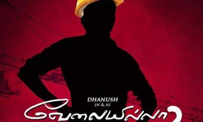 dhanushs-vip-2-2016-movie-tamil-and-telugu-posters