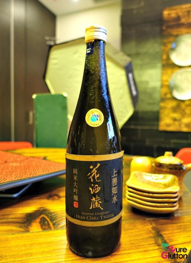1st sake
