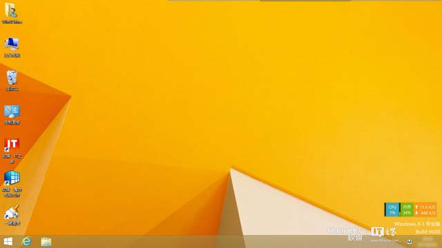 Leaked Windows 8 1 Rtm Screenshots Reveal New Desktop And