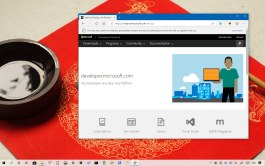 Windows 10 version 1903, May 2019 Update, ISO file download with MSDN