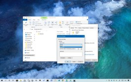 Sharing folder with multiple names and permissions on Windows 10