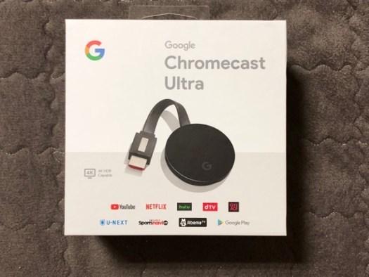 Chromecast Ultra 박스