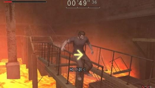First Disaster Screenshot!