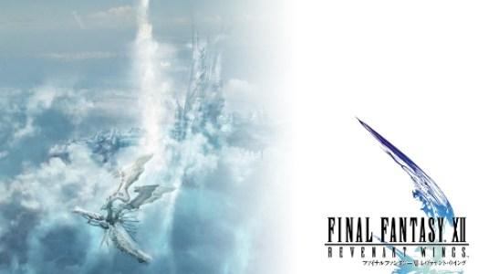 New FFXII: RW Trailer