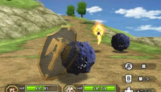 Dragon Quest Swords Screens