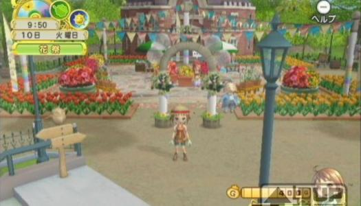 Two New Harvest Moon Wii Screens