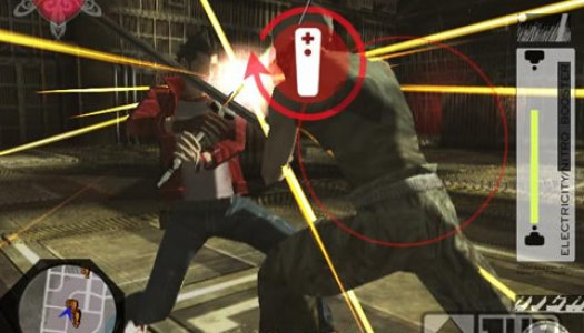 GDC07: No More Heroes Info/Screens