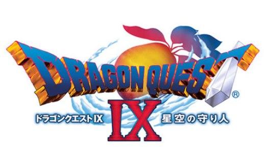 Rumor: DQ IX Wii Connection