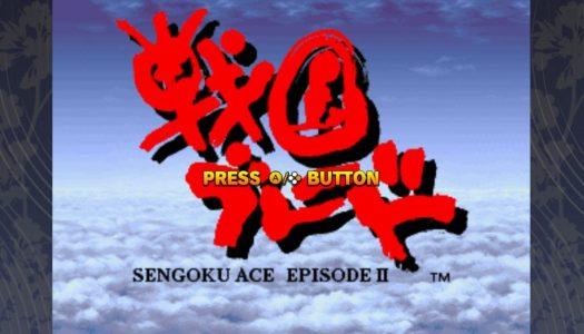 Review: Tengai (Nintendo Switch)