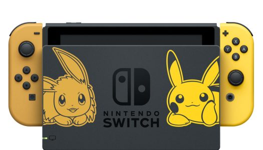 Let's Go, Pikachu and Eevee Switch bundles announced