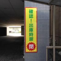 三交津本町ビル02