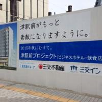 工事囲いサイン02