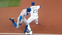 Upon Further Review: Safe!