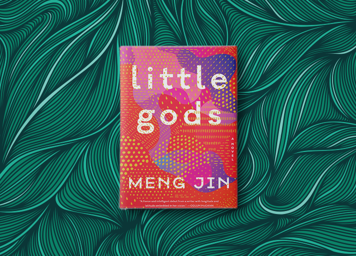 best books of 2020 little gods meng jin