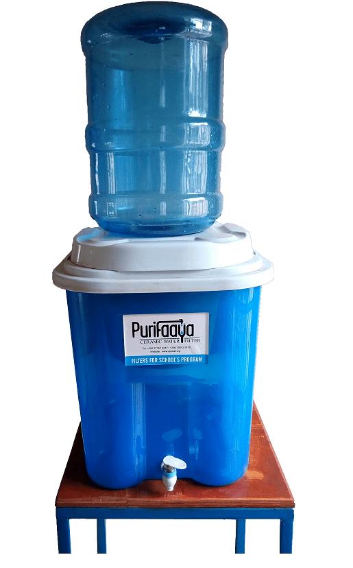 Purifaaya XL